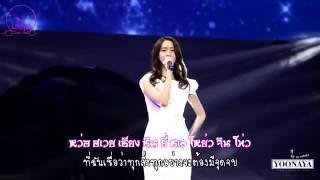 Red bean YoonA SNSD Thai sub