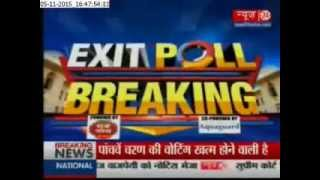 Bihar Elections 2015 : News24Todays Chanakya Exit poll Part 3