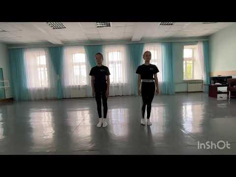 Видео уроки по танцам для начинающих для девочек 10 лет