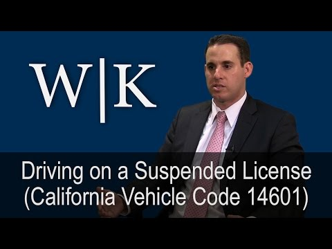 Driving with a Suspended License in California - VC 14601
