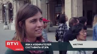 Выпуск новостей в 20:00 CET с Константином Рожковым и Екатериной Котрикадзе