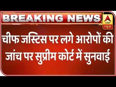 Sexual harassment allegations against CJI: SC asks CBI, IB, Delhi Police chiefs to appear