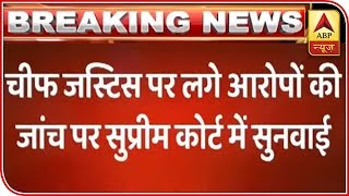 Sexual Harassment Allegations Against CJI: SC Asks CBI, IB, Delhi Police Chiefs To Appear | ABP News