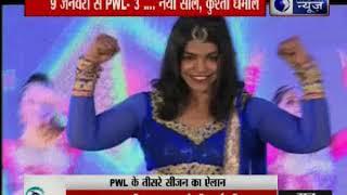 प्रो रेसलिंग लीग सीजन-3:रैंप पर उतरे पहलवान, बॉलीवुड गानों पर गीता फोगाट-साक्षी मलिक की दमदार एंट्री