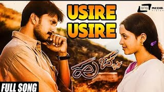 Usire Usire Kiccha sudeep Hit Song lyrical video  || For what's app status video  || 😍😘