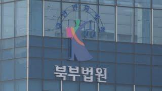 자유한국당 전 서울시당 부위원장 성추행 실형 / 연합뉴스TV (YonhapnewsTV)