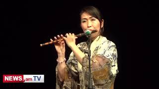 Ճապոնացի երաժիշտներն ազգային նվագարաններով «Սուսերով պարն» ու «Ծիծեռնակը» կատարեցին