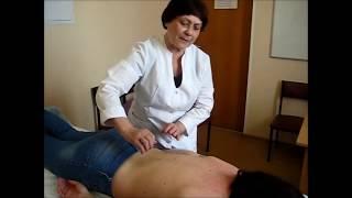 Массаж спины и сегментарный массаж. А.Н.Демина.