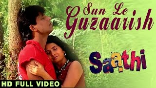 Sun Le Guzaarish - Gujarati Love Song | SAATHI | New Gujarati Movie 2017 | FULL VIDEO SONG