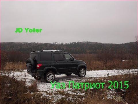 Новый УАЗ Патриот 2015 Все поломки и проблемы за 5000 километров пробега