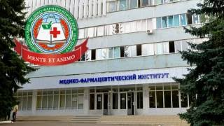 Иностранные студенты в ПМФИ/ Pyatigorsk medical pharmaceutical institute