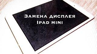 видео Замена аккумулятора iPad Air 2 своими руками