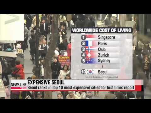 Seoul ranked 10th most expensive city in world: Economist Intelligence Unit   서울