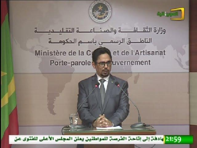 الناطق باسم الحكومة : لا يوجد سجين سياسي في السجون الموريتانية