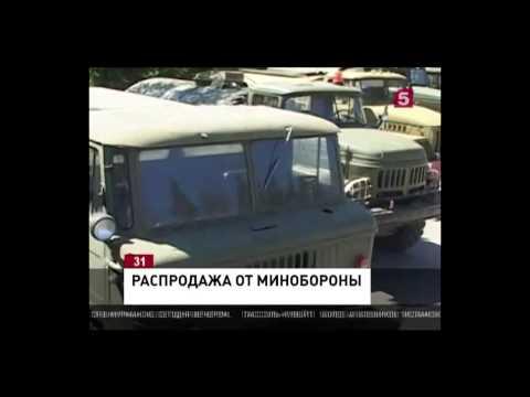 Минобороны России распродает ватники сапоги и технику на аукционах Новости Украины