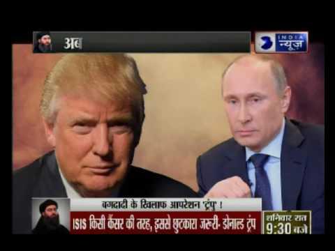India News Show Salaakhen Trump Vs Baghdadi