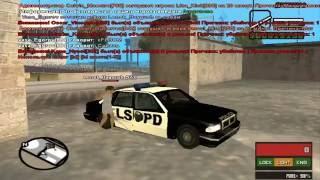 Грязный полицейский самп