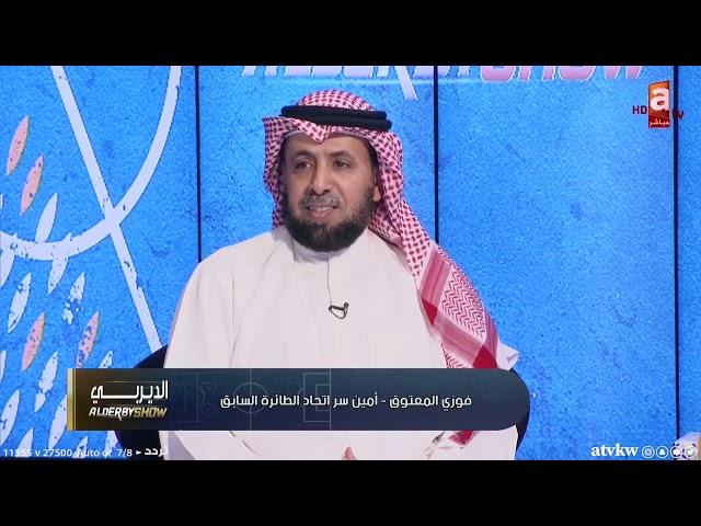 الديربي   أبرز ملامح الجولة الثانية لدوري التصنيف.. إصابة نجم المنتخب الإماراتي