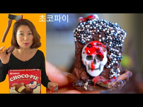 Halloween Recipe: (Choco-Pie) DIY Easy Halloween Treats, Spooky Halloween Dessert Last-Minute [초코파이]