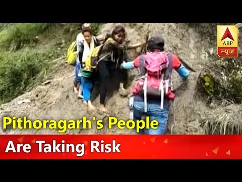 WATCH: People In Pithoragarh's Darma Valley Take Risk To Cross Flood Hit Roads | ABP News