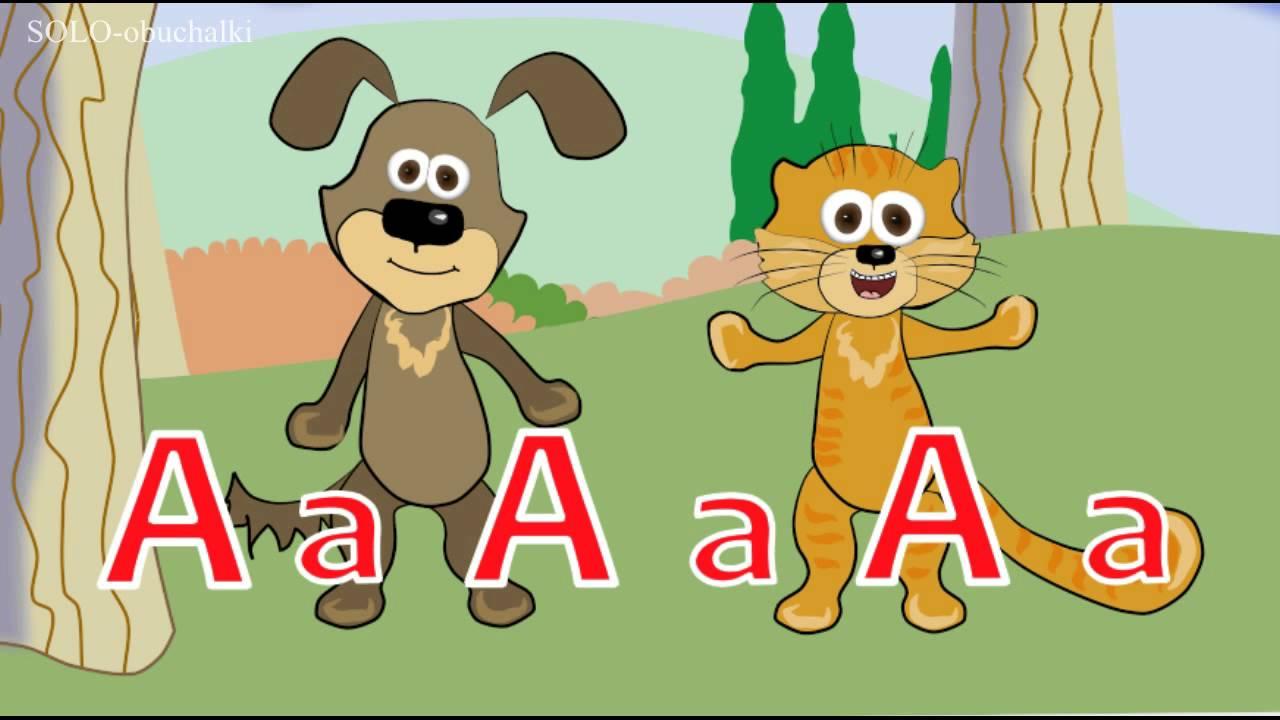 Кот том буквы игры