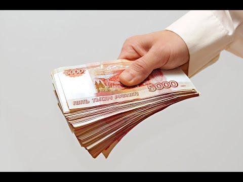 Деньги. Видео для привлечения денег. Установки. Аффирмации. Сила мысли. Визуализация.