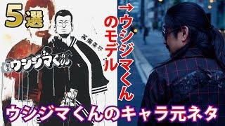 ウシジマくん最新刊↓ https://amzn.to/2OsAXIb ☆ランキングダイナマイト...
