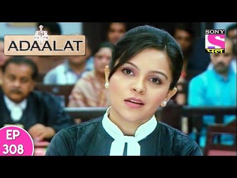 Adaalat - अदालत - Episode 308 - 27th July, 2017 thumbnail