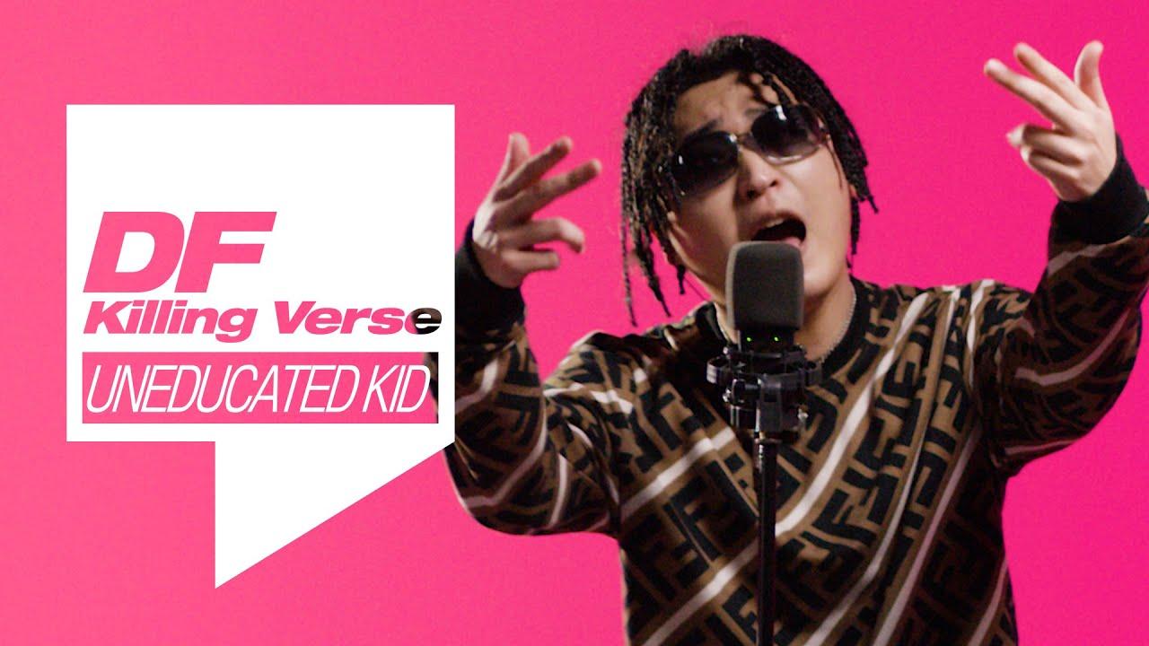 Download [4K] 언에듀케이티드 키드의 킬링벌스를 라이브로! | 돈벌러가야대, Uneducated Freestyle, 지금, 119 REMIX, Amazing, Make U Dance 등