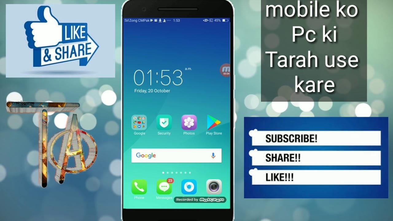 Mobile per pc ki tarah internet chalaye urdu hindi youtube for Mobile per computer