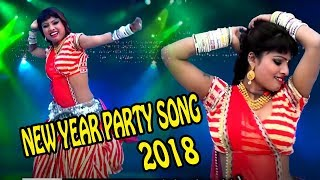 Rajsthani DJ Song 2018 - आजा ब्यान नचले - Marwari New Year DJ Dhamaka Video - FUll Hd Geet