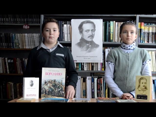 Изображение предпросмотра прочтения – ВероникаКовалева читает произведение «Бородино» М.Ю.Лермонтова
