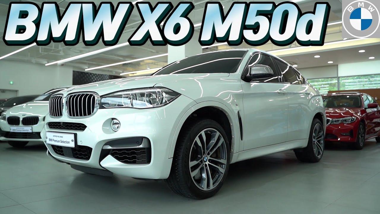 BMW 인증중고차 BPS - 2018년식 X6M50D - BMW 최강 디젤엔진을 장착한 X6!