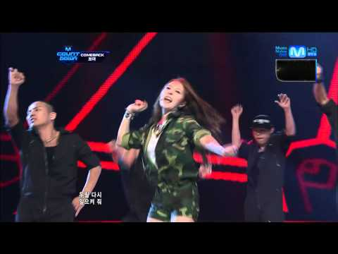 [12.o8.o2] - Boa - Only One (Eunhyuk)