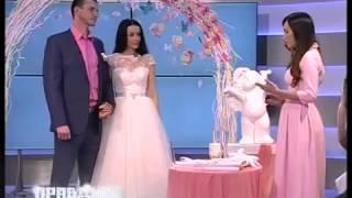 Свадьба в прямом эфире на ПравДиво шоу с Евой Бажен