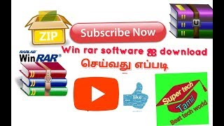 Gambar cover how to to download  win rar in tamil