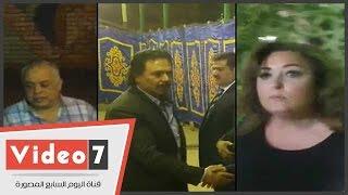 أشرف ذكى و نهال عنبر و محمد رياض فى عزاء سيد زيان