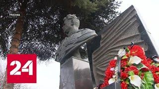 На Новодевичьем кладбище почтили память генерала Черняховского - Россия 24