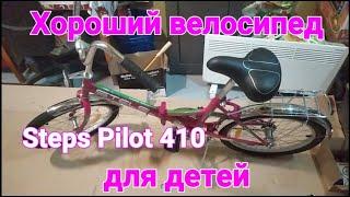 Сборка и обзор велосипеда Stels Pilot 410