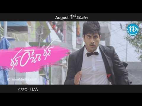 Run Raja Run Movie - Bujjiamma Best Promo - Sharvanand