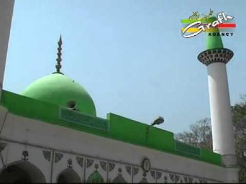 Ya Hazrat-e-Abbas Sun Lo Meri Fariyad...