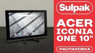 Планшет Acer Iconia One 10'' WI-FI (NT.LEXEE.006) Silver розпакування (www.sulpak.kz)
