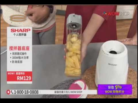 8TV CJWOWSHOP Vanessa Lim 林秋香 SHARP Personal Blender