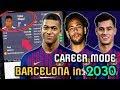 BARCELONA IN 2030!!! - FIFA 18 Career Mode (Mbappe, Neymar, Dybala, Pulisic...)