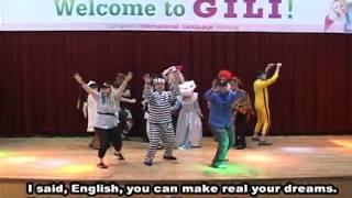 gili song 2010