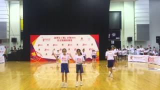 葛量洪校友會黃埔學校花式跳繩表演盃(14-7-2015)