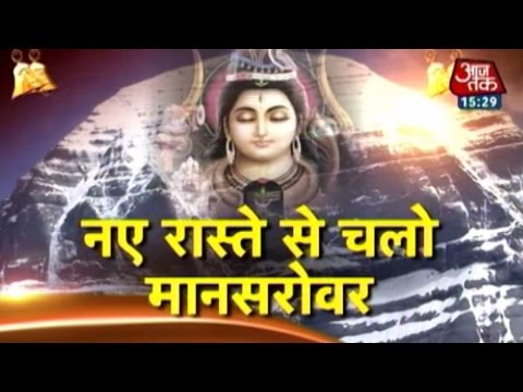 Dharm: New route to Kailash Mansarovar to be opened soon