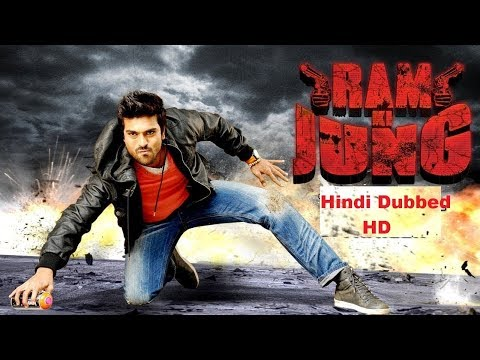 Ram Ki Jung  (Orange) 2017 Hindi Dubbed...