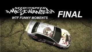 【NFSMW】NFS Most Wanted WTF Funny Moments Final - ワガママハイスペック痛車 ver.
