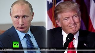 Борьба с ИГ стала главной темой первого разговора между Путиным и Трампом